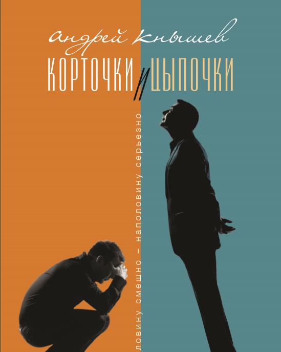 http://vcheranado.ru/novogodnii-podarok-ot-izdatelstva/