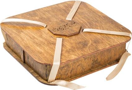 квадратная декоративная упаковка