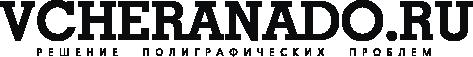 Типография Логотип